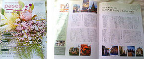 Paseo Setagaya flower market magazine Vol.30 Nov.2010
